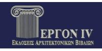 Ergon IV Archtecture Publications