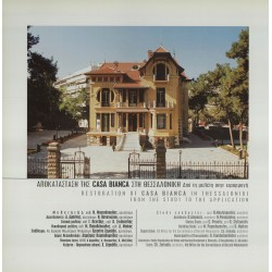 Restoration of Casa Bianca in Thessaloniki, from the Study to the Application