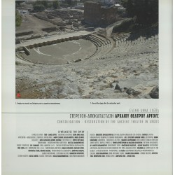 Consolidation-Restoration of the Ancient Theatre in Argos